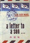 A Letter To A Son . . .