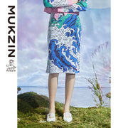 Mukzin Designer Brand Contrast Color Sweater Skirt - DRAGON SCALE PAVILION  - DRAGON SCALE PAVILION