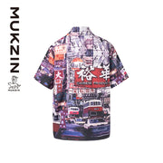 Mukzin Designer Brand Hong Kong Style Constrant Color T-shirt- Kowloon Walled City