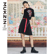 Mukzin Designer Black High-Waist Skirt - ANIMAL DANCE
