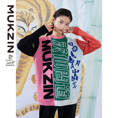 Mukzin Designer Brand Constrant Color Letters Printing Sweater - SPACE IN THE GOURD
