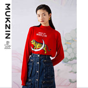 Mukzin Designer Brand Tiger Print Round High Collar Sweater- SPACE IN THE GOURD