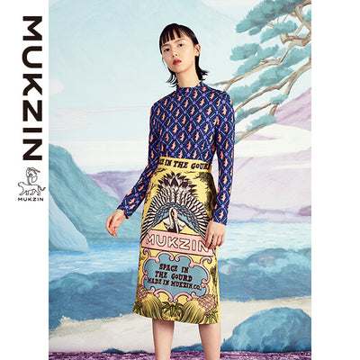 Mukzin Designer Brand Yellow Skirt- SPACE IN THE GOURD