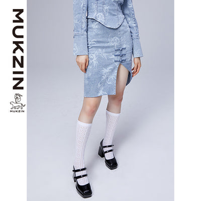 Mukzin Designer Brand Blue Skirt-ADVENTURE IN SPACE
