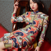 Mukzin Designer Chinese Lucky Animal Pattern Women Flounce Dress - Daan