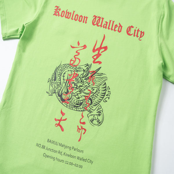 Mukzin Designer Embroidery T-shirt- Kowloon Walled City