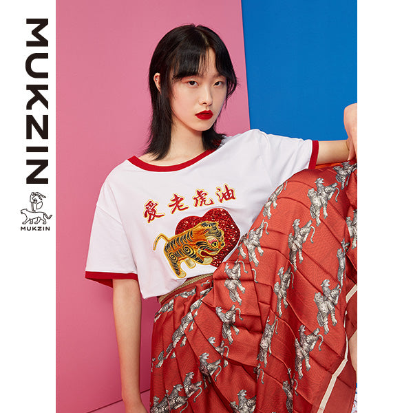 Mukzin Designer Brand Fashion Red and White Contrast Color T-Shirt- DAAN