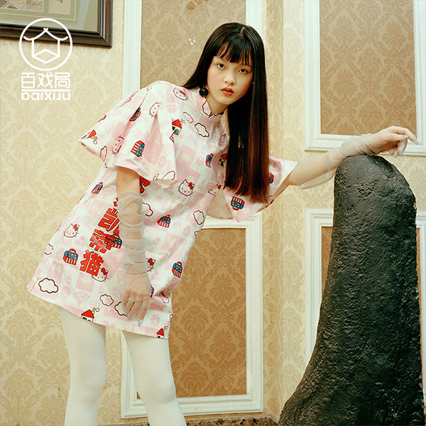 Mukzin Hello Kitty Official Collaboration White Dress