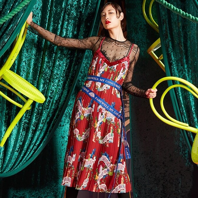 Mukzin Designer Brand Pattern Pleated Women Color Dress - The Theater of Mao'er