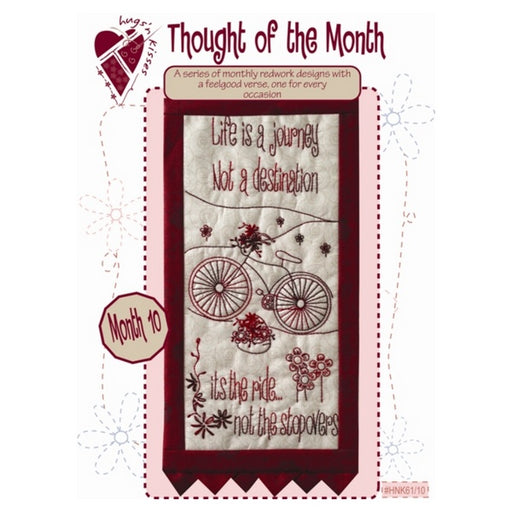 Thought of the Month - Block Ten