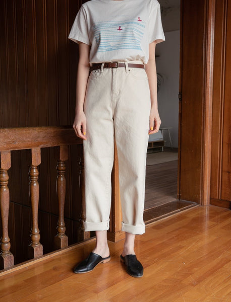 Oatmeal Colour Pants - LOCOLIPS