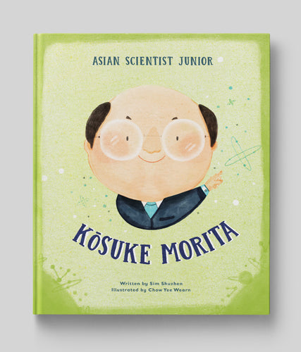 Asian Scientist Junior: Kōsuke Morita