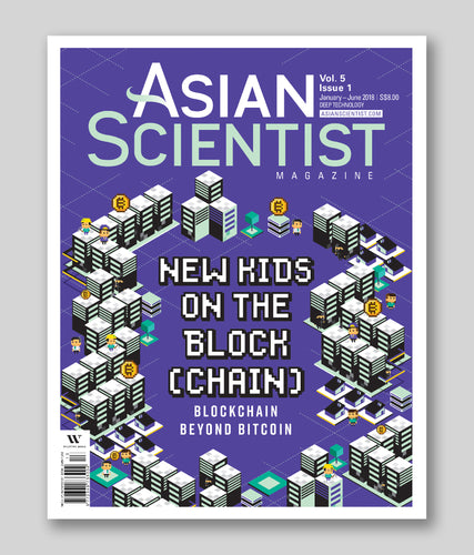 Asian Scientist Magazine (January 2018)