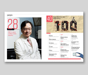 Asian Scientist Magazine (January 2019)