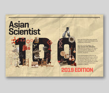 Load image into Gallery viewer, Asian Scientist Magazine (January 2019)