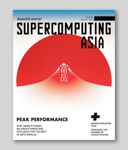 Supercomputing Asia (January 2021)