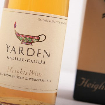 Yarden Heigts Wine Frozen Gewurztraminer 2017