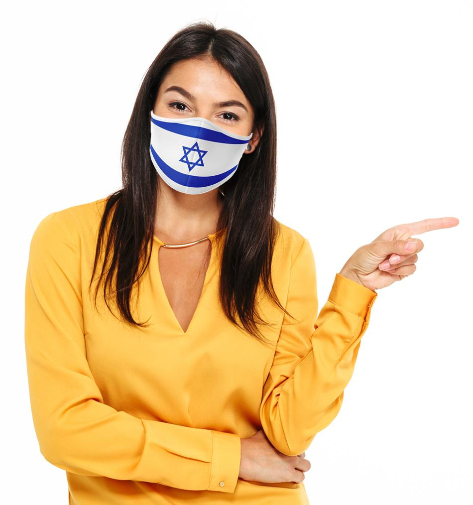 LAIVAA Courtesy Mask Israel