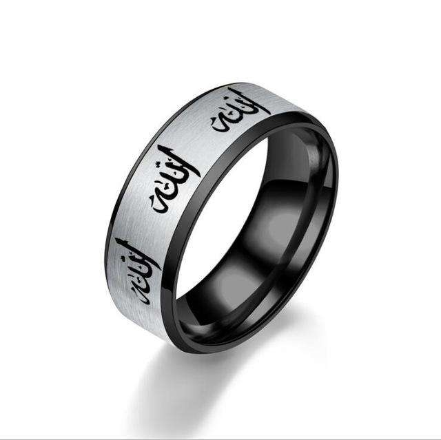 Polished Allah (swt) Ring