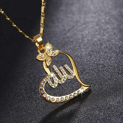 Women's Heart 'Allah'(swt) Necklace with Diamonds