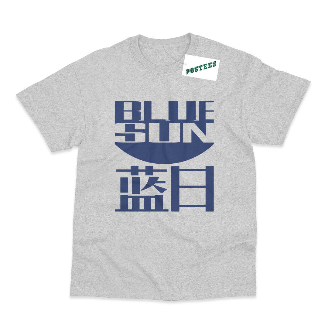 Firefly Inspired Blue Sun T-Shirt