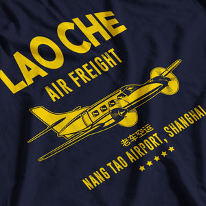 Indiana Jones Inspired Lao Che Air Freight T-Shirt - Postees