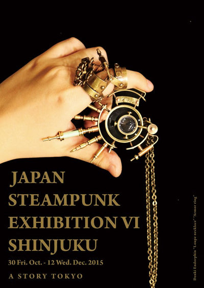 JAPAN STEAMPUNK EXHIBITION Vol.9