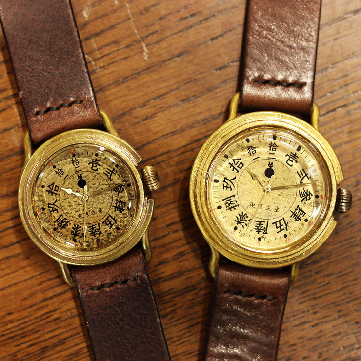 Retro Japanese Number Brass Watches | Original Handmade Watches from Japan