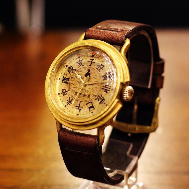 Retro Japanese Zodiac Brass Watches | Original Handmade Watches from Japan