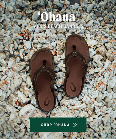 OluKai ʻOhana Men's Beach Sandals in Dark Java/Ray
