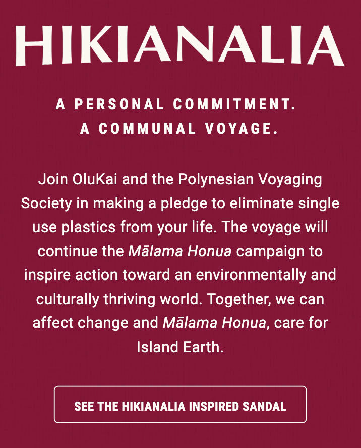 hikianalia  headline banner mobile