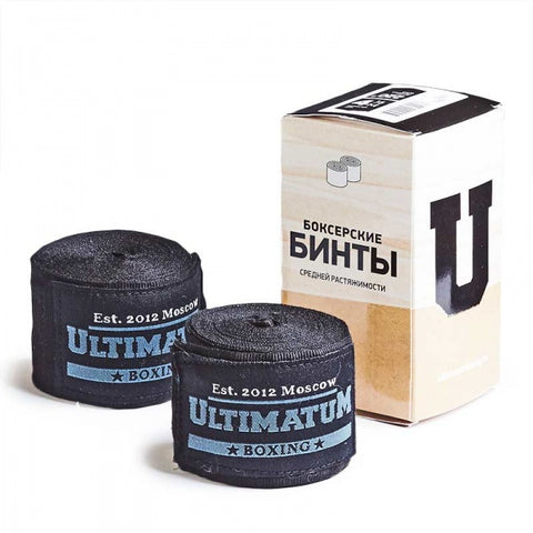 Ultimatum Boxing Low-Elasticity Hand Wraps