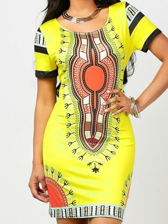 Traditional African Print Dashiki Bodycon Dress - Gold L | M.A.G.O.S. African print pants for ladies, African print shirts for ladies, African print mermaid dress