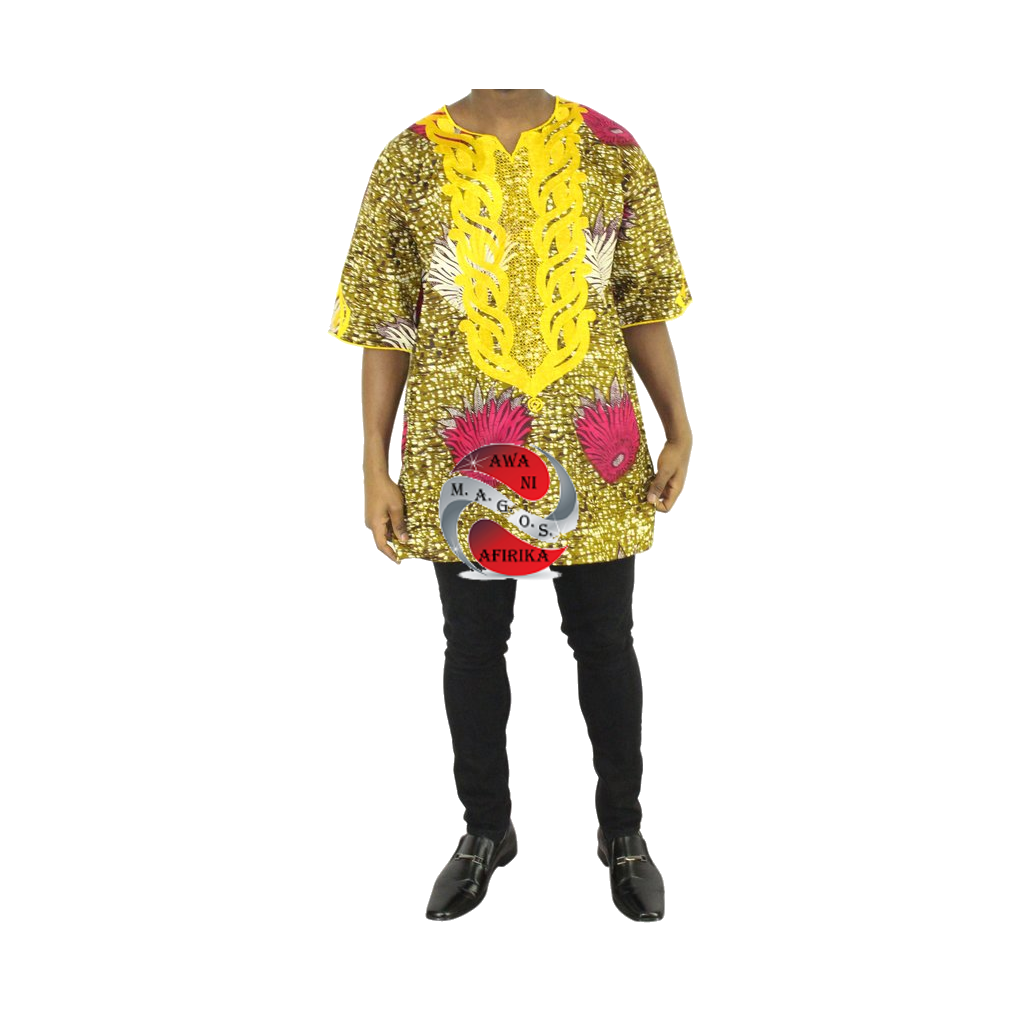 Men 2pc Gold Embroidered Brown Print Dashiki Shirt Set