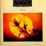 Ecology Natural Sounds Vol.4 - Fantasy Of The Autumn Night