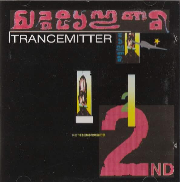Trancemitter 2nd
