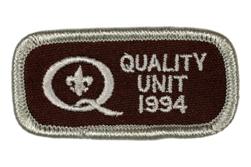 1994 Quality Unit Patch