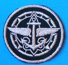 Explorer Advisor Patch Blue EX-10