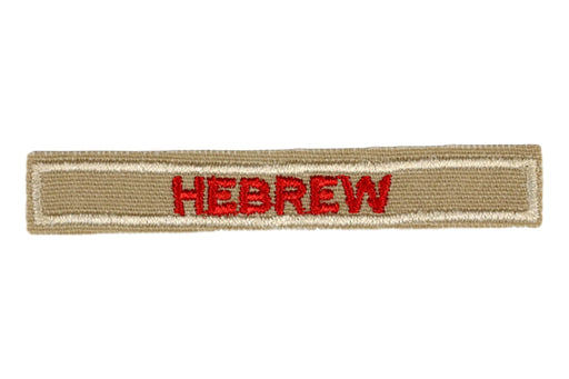 Hebrew Interpreter Strip Tan