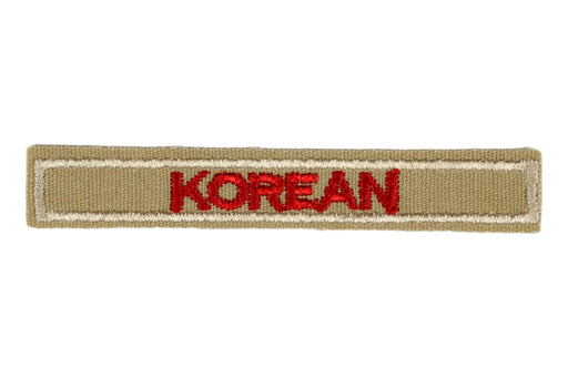 Korean Interpreter Strip Tan