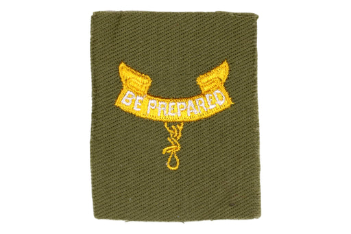 Second Class Rank Patch 1950s Type 7C Gauze Back