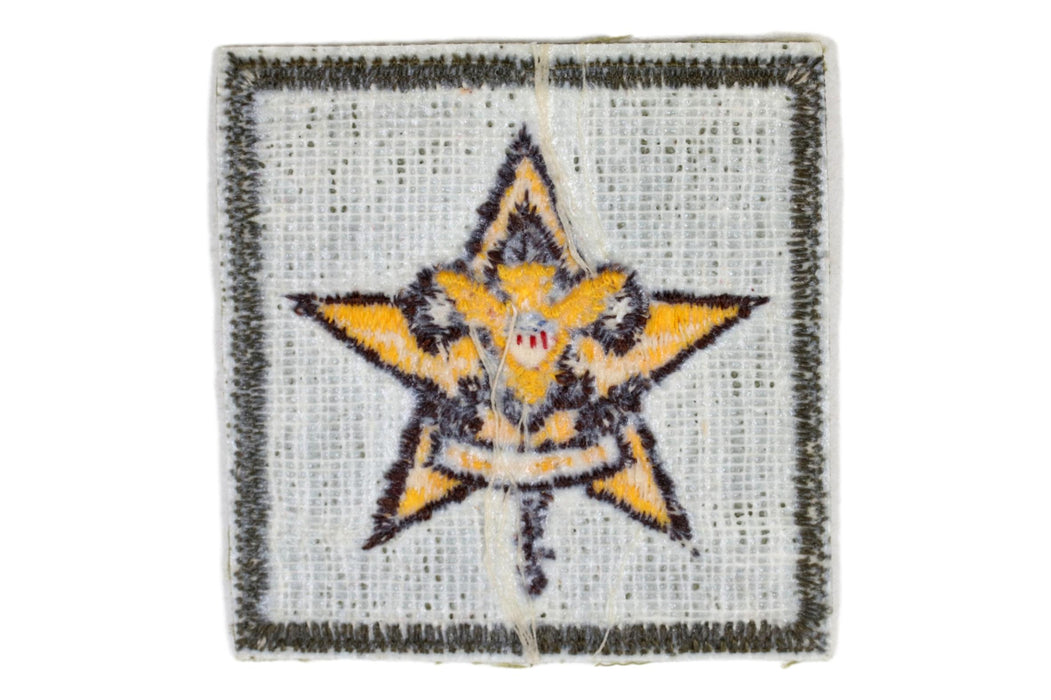 Star Rank Patch 1960s Type 12 Smooth Twill Gum Back