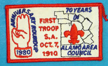 Alamo Area Council Anniversary Roundup Patch 1980