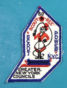 Greater New York Councils 1969 Scout Power Scout O Ree Patch