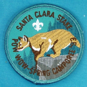 Santa Clara Stake 1993 Camporee Patch