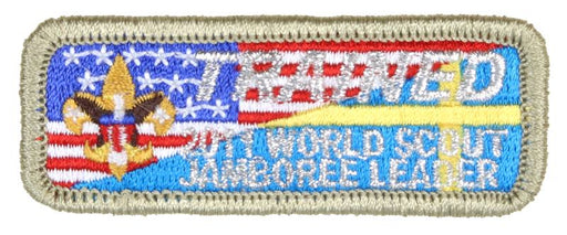 2011 WJ Leader Trained Patch