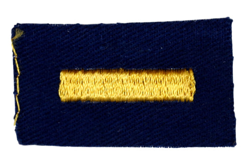Assistant Denner Patch 1950s