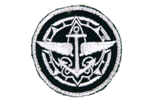 Explorer Advisor Patch