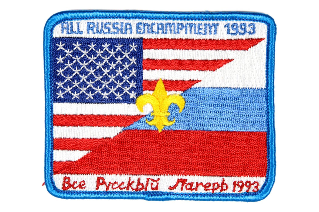 1993 All Russia Encampement Patch