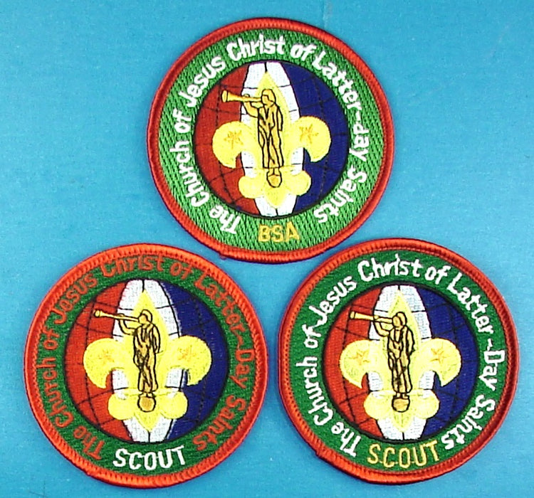 LDS BSA Patch Set of 3